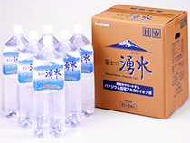 おすすめの美味しい水 富士の湧水